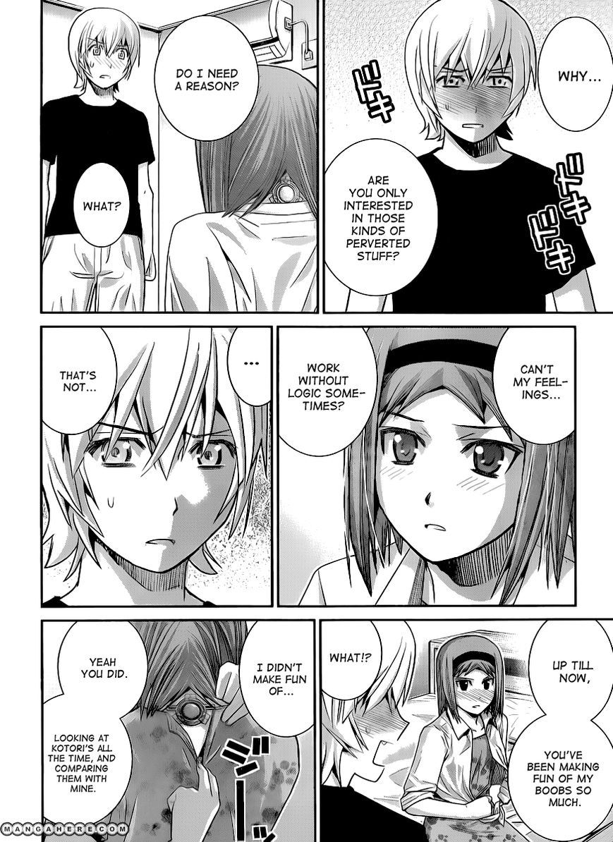 Kiwaguro no Brynhildr 27 Page 2