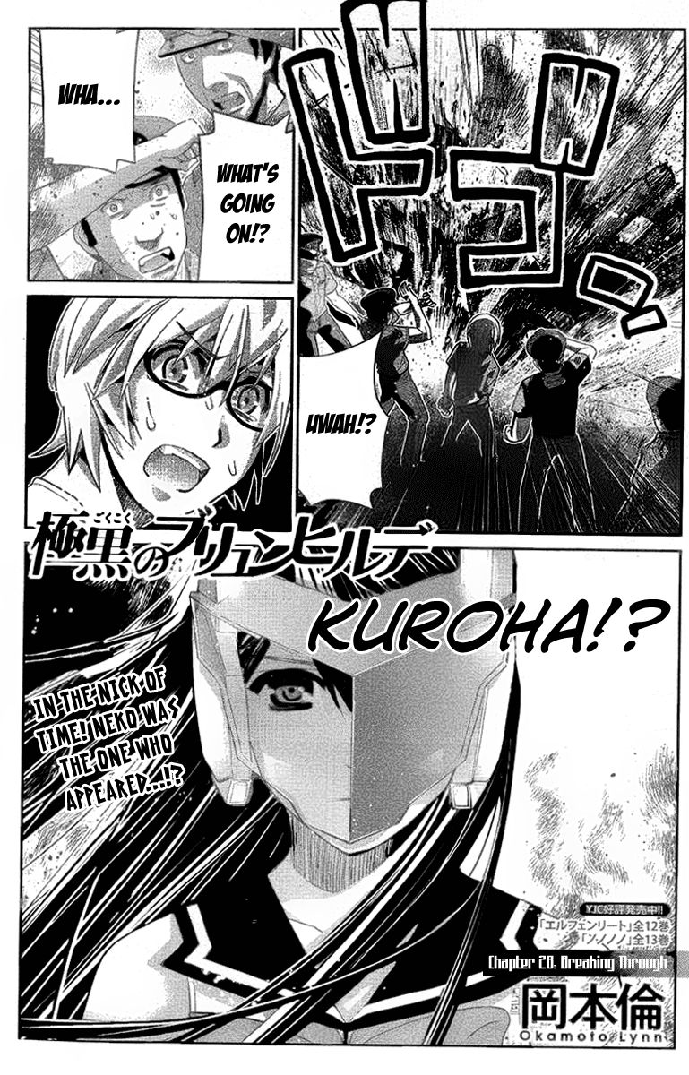 Kiwaguro no Brynhildr 28 Page 1
