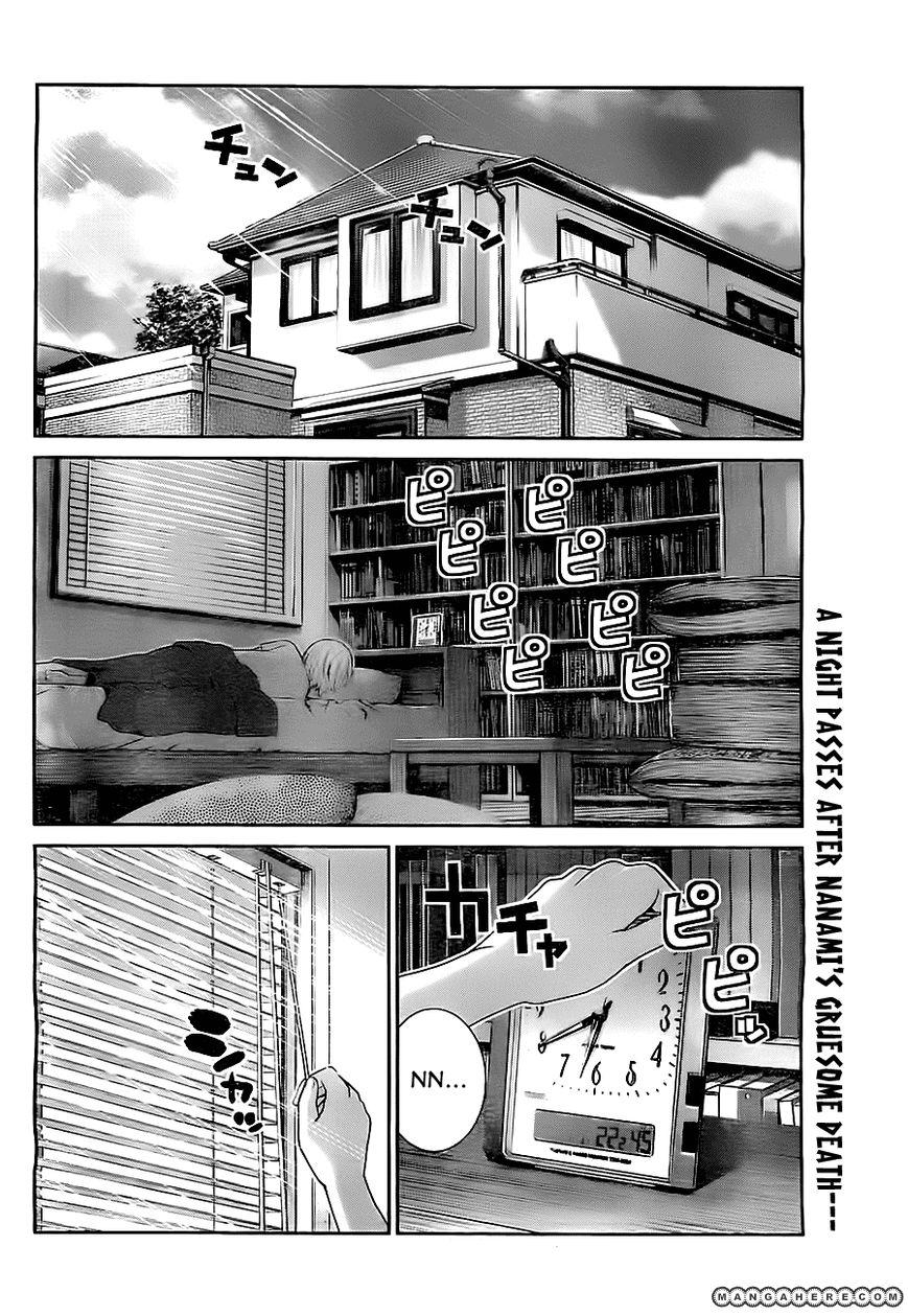 Kiwaguro no Brynhildr 39 Page 2