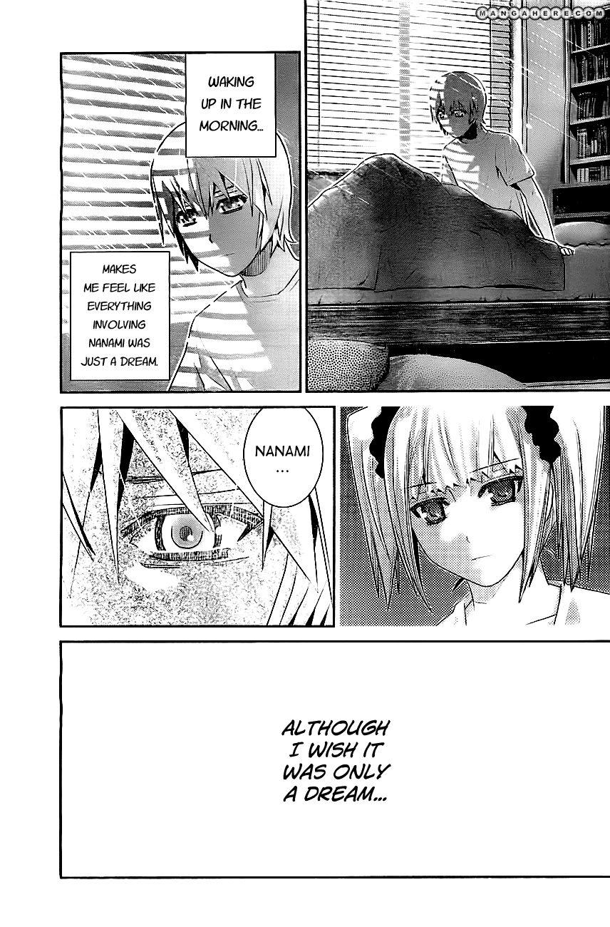 Kiwaguro no Brynhildr 39 Page 3