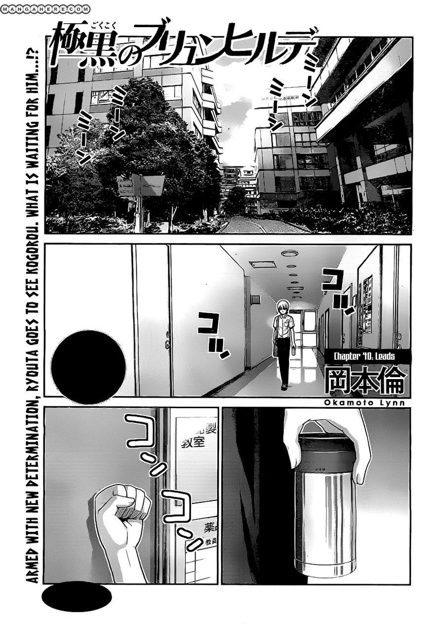 Kiwaguro no Brynhildr 40 Page 1