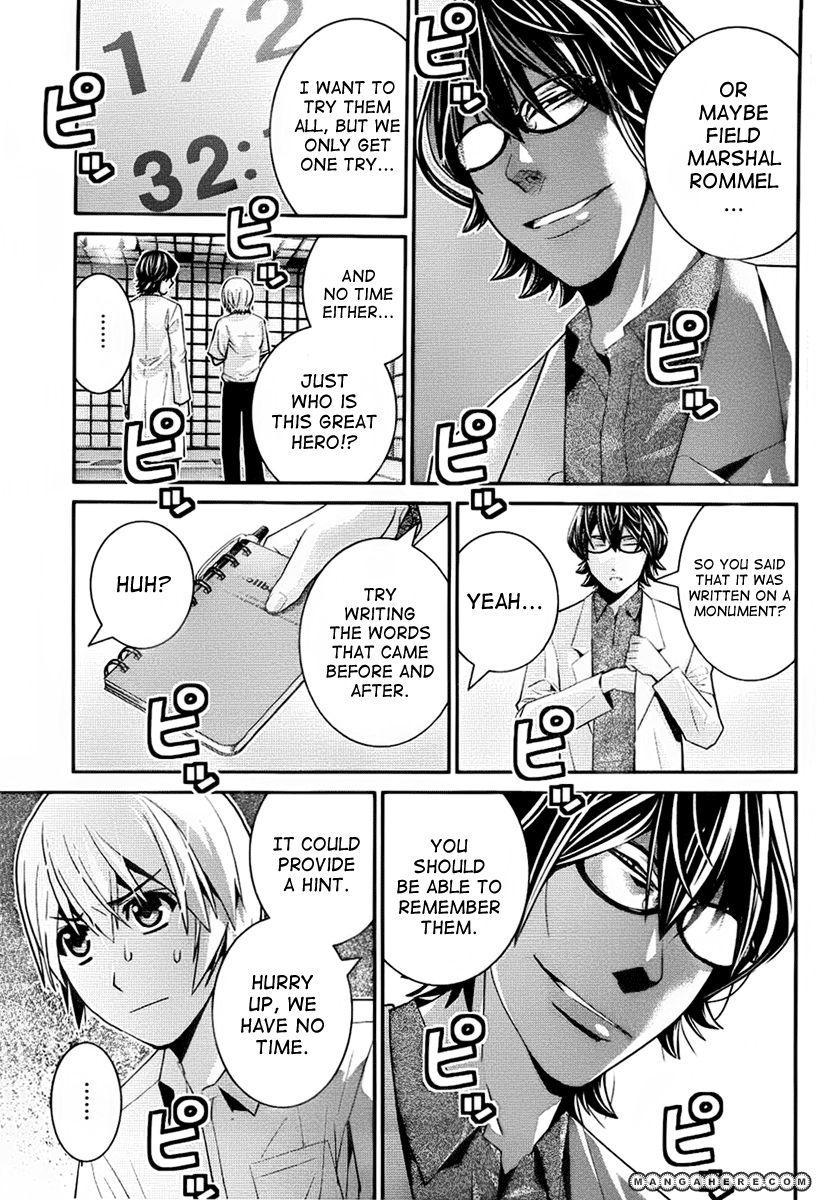 Kiwaguro no Brynhildr 41 Page 3