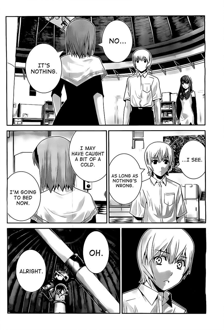 Kiwaguro no Brynhildr 51 Page 2