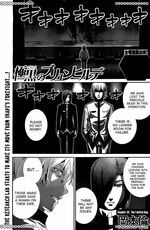 Kiwaguro no Brynhildr 52 Page 1