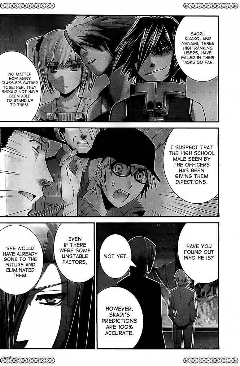 Kiwaguro no Brynhildr 52 Page 2