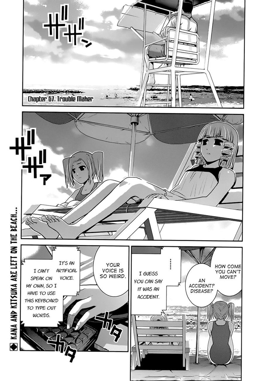 Kiwaguro no Brynhildr 57 Page 2