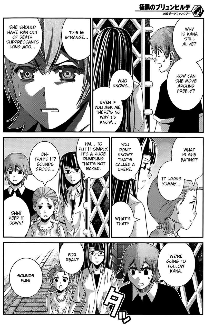 Kiwaguro no Brynhildr 109 Page 2