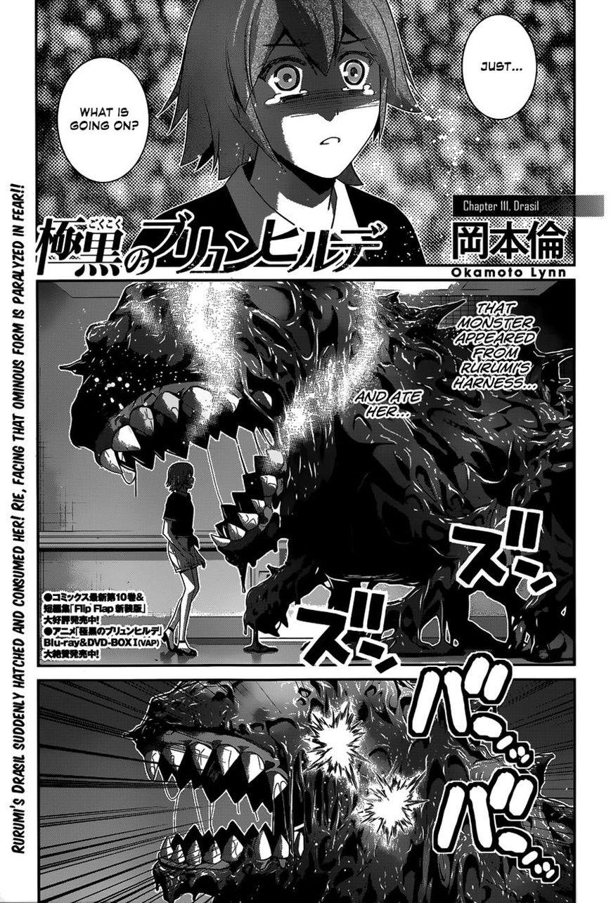 Kiwaguro no Brynhildr 111 Page 1