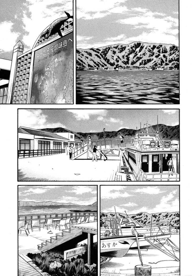 IO 54 Page 2