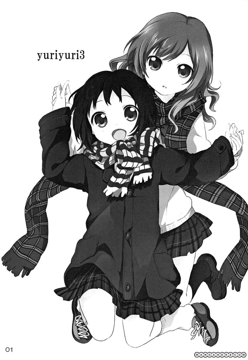 Yuri Yuri (Doujinshi) 3 Page 2