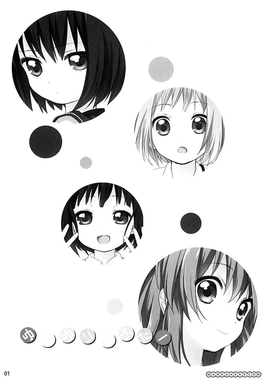 Yuri Yuri (Doujinshi) 5.5 Page 3