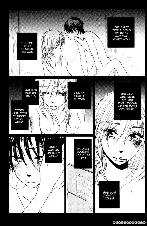 Koi no Mannaka 5 Page 2