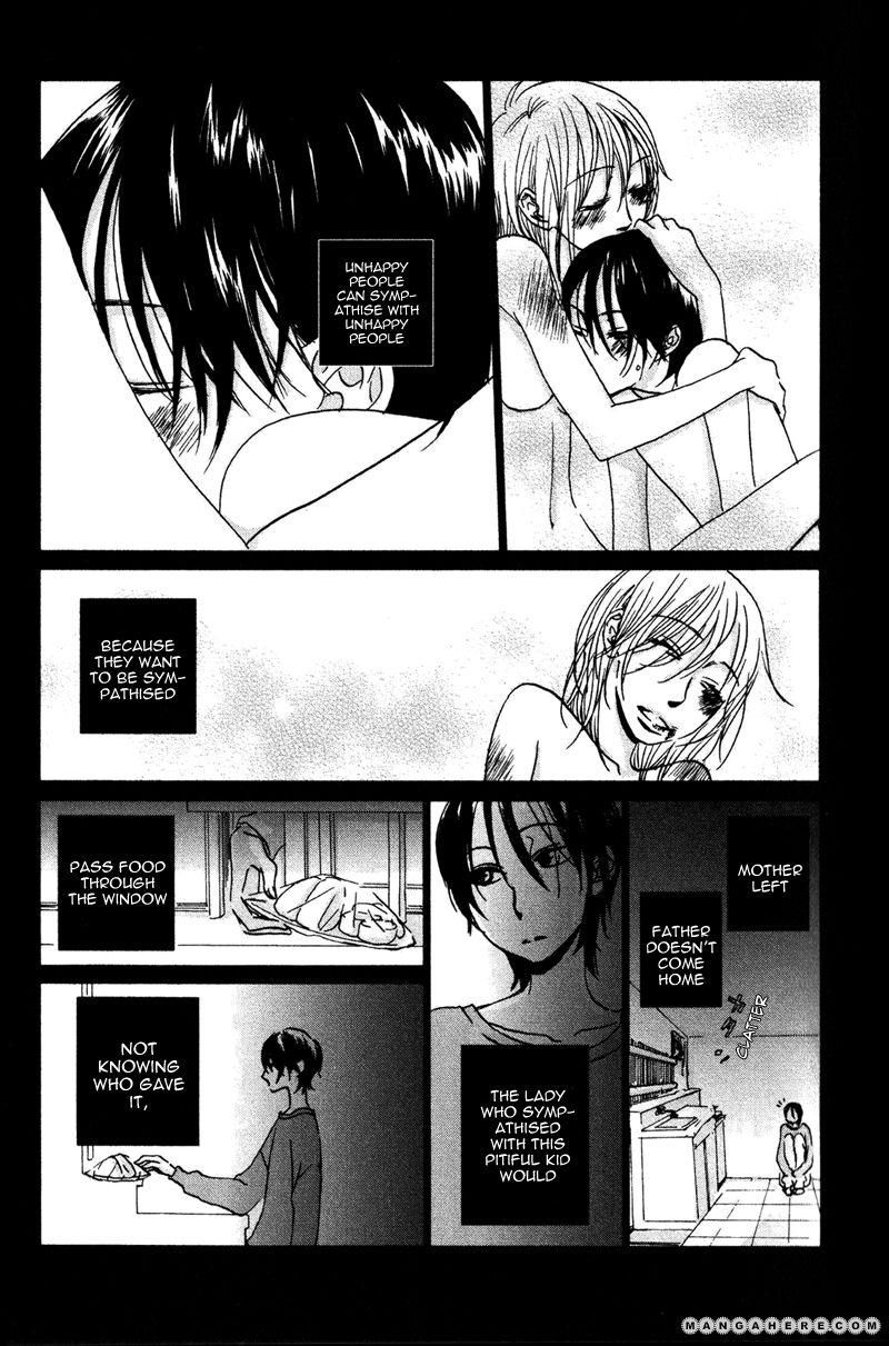 Koi no Mannaka 5 Page 3