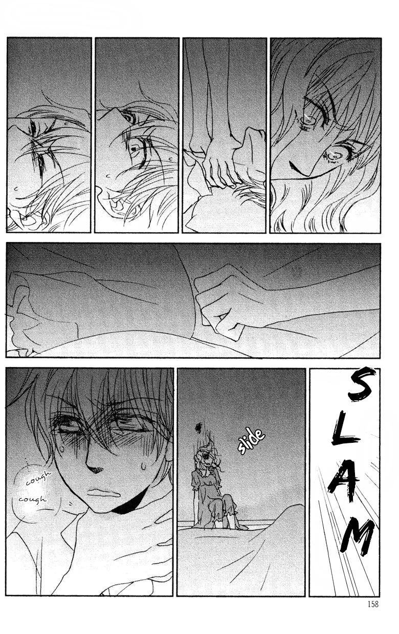Koi no Mannaka 8 Page 2