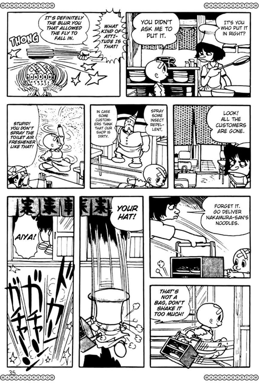Mitsume ga Tooru 2 Page 3