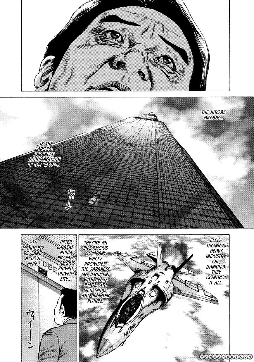 Rakia 8 Page 2