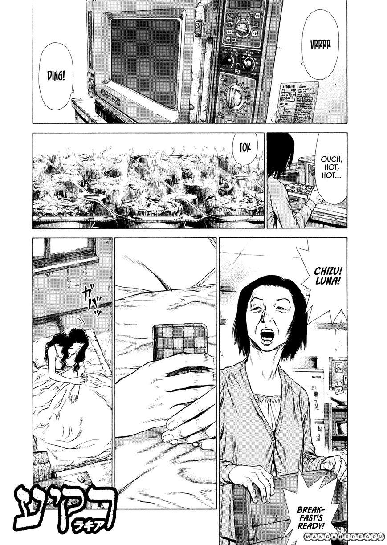 Rakia 9 Page 1