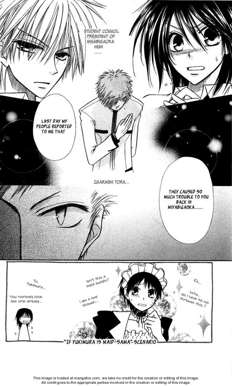 Kaichou Wa Maid-sama! 7 Page 2