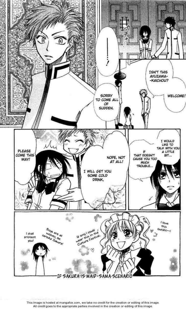 Kaichou Wa Maid-sama! 8 Page 3