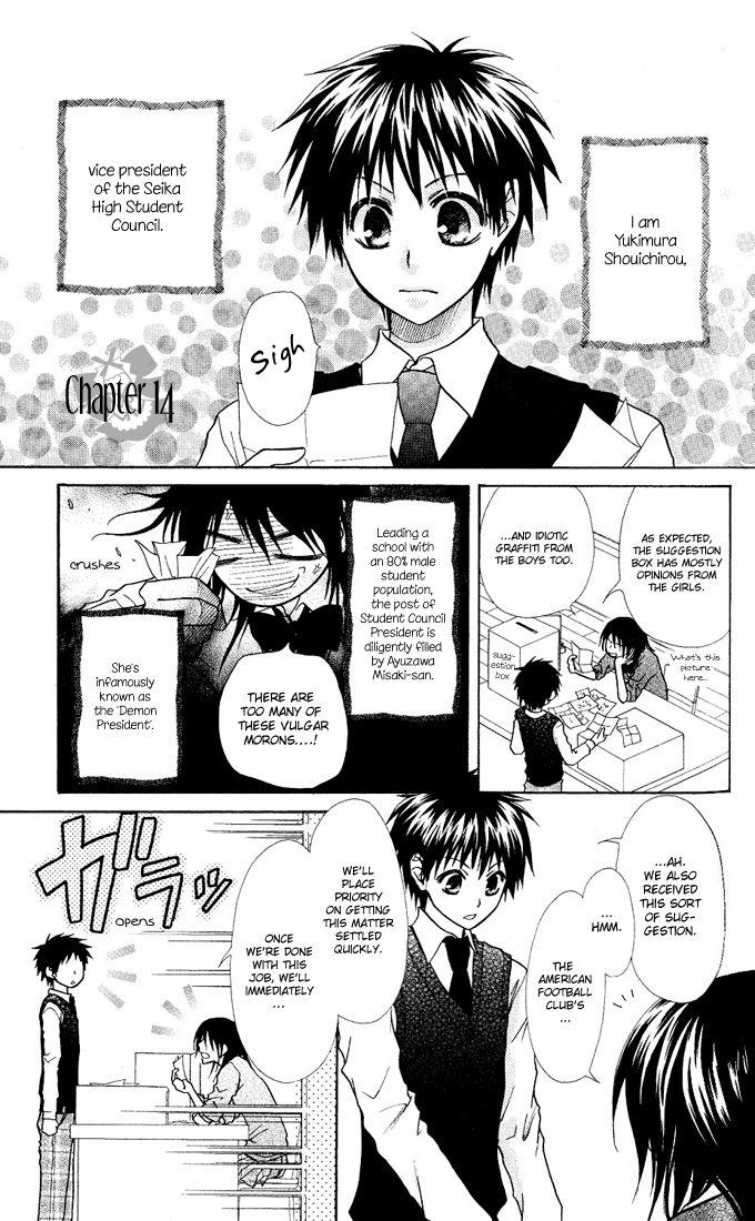Kaichou Wa Maid-sama! 14 Page 3