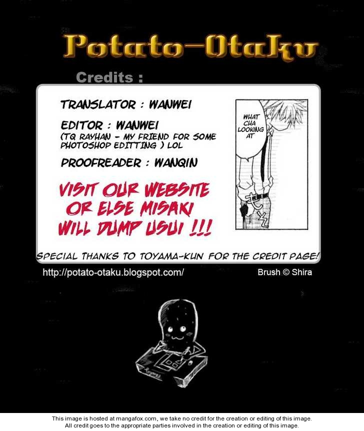 Kaichou Wa Maid-sama! 18 Page 1