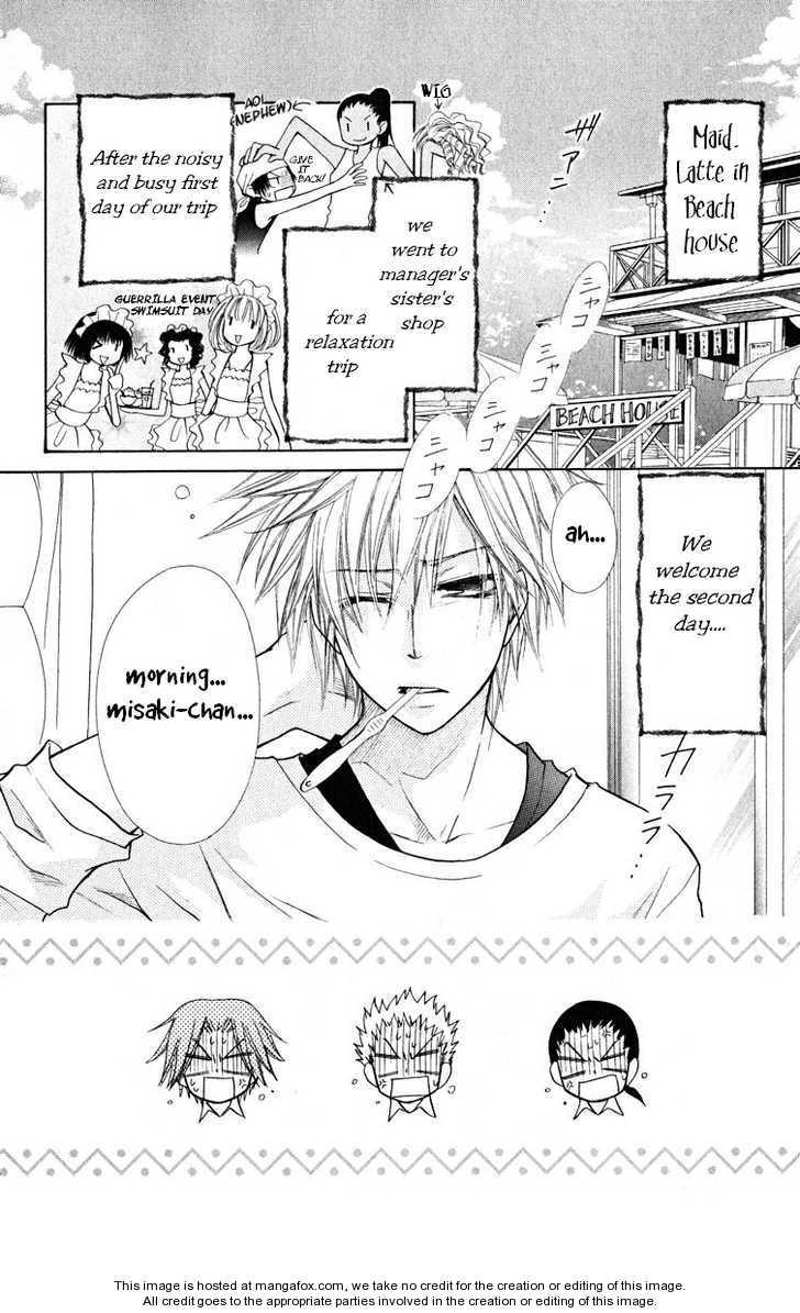 Kaichou Wa Maid-sama! 19 Page 2
