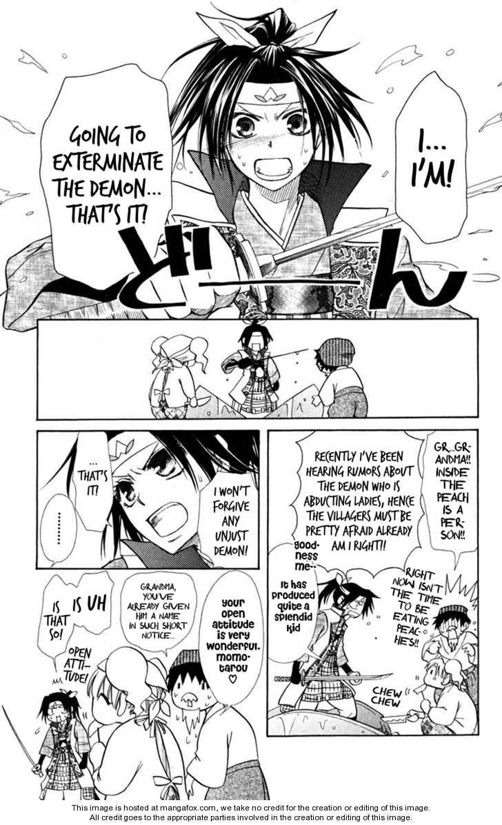 Kaichou Wa Maid-sama! 19.1 Page 5