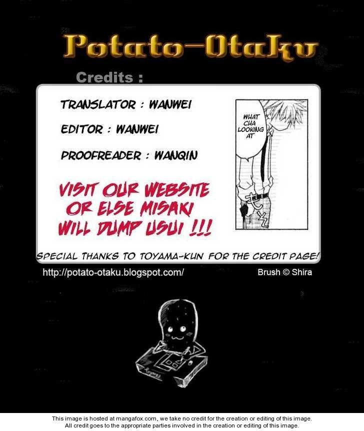 Kaichou Wa Maid-sama! 20 Page 1