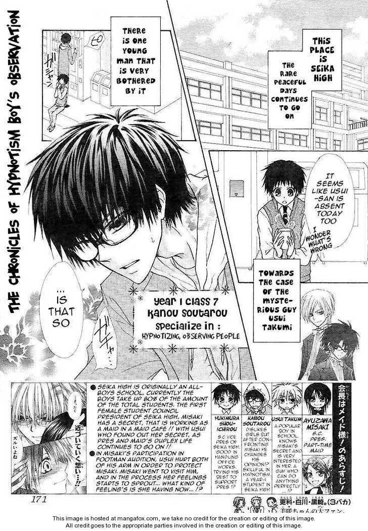 Kaichou Wa Maid-sama! 25 Page 3