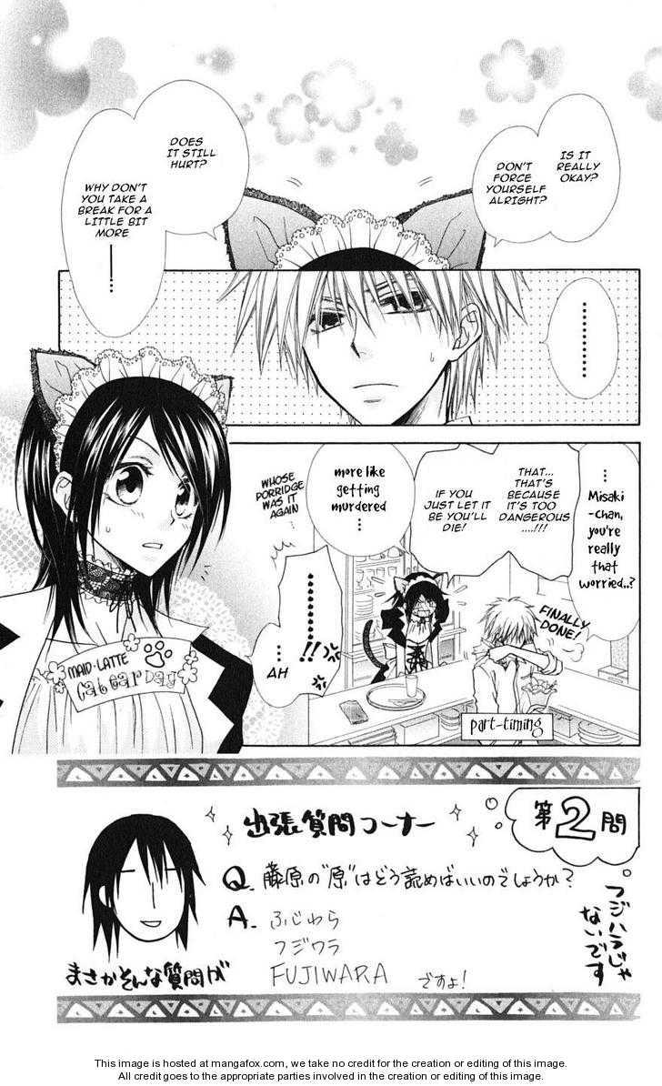 Kaichou Wa Maid-sama! 26 Page 3