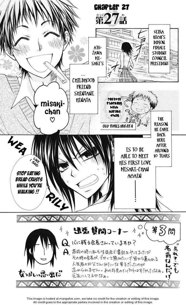Kaichou Wa Maid-sama! 27 Page 2