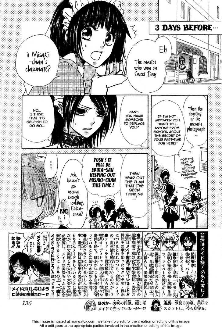 Kaichou Wa Maid-sama! 30 Page 4