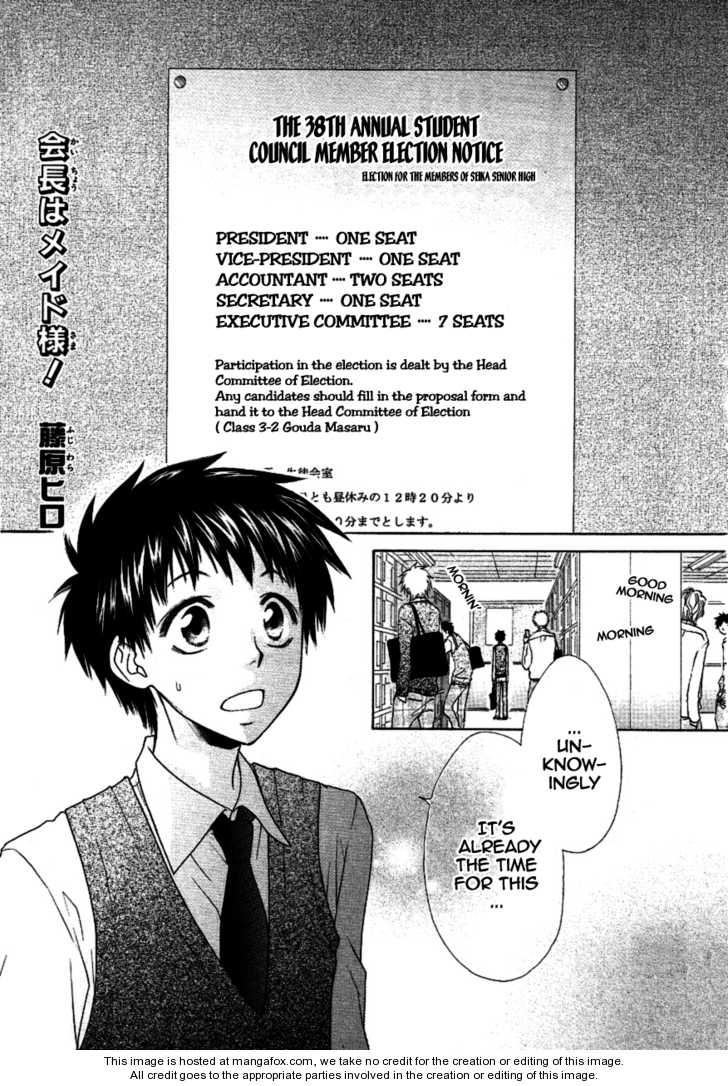 Kaichou Wa Maid-sama! 36 Page 2