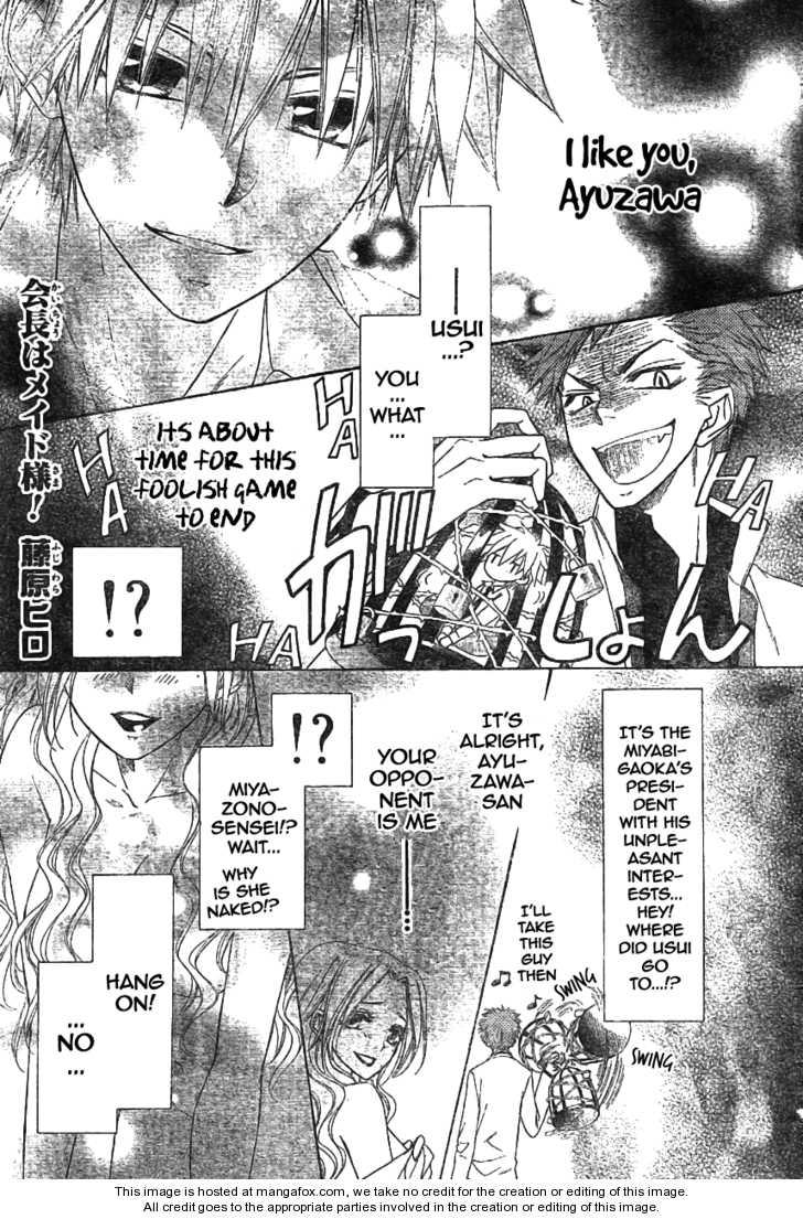 Kaichou Wa Maid-sama! 47 Page 2
