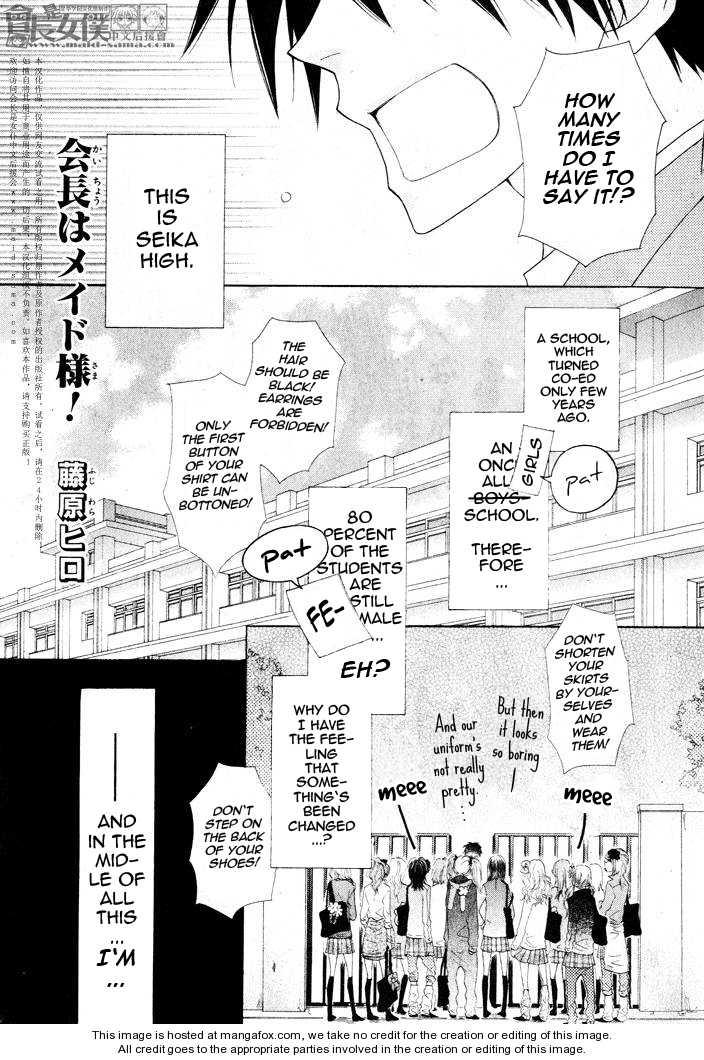 Kaichou Wa Maid-sama! 50.5 Page 2