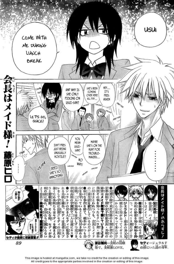 Kaichou Wa Maid-sama! 54 Page 1