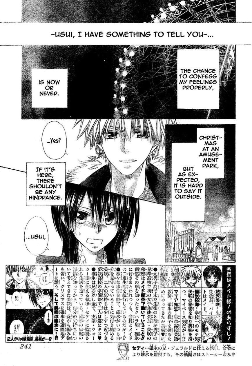 Kaichou Wa Maid-sama! 57 Page 2