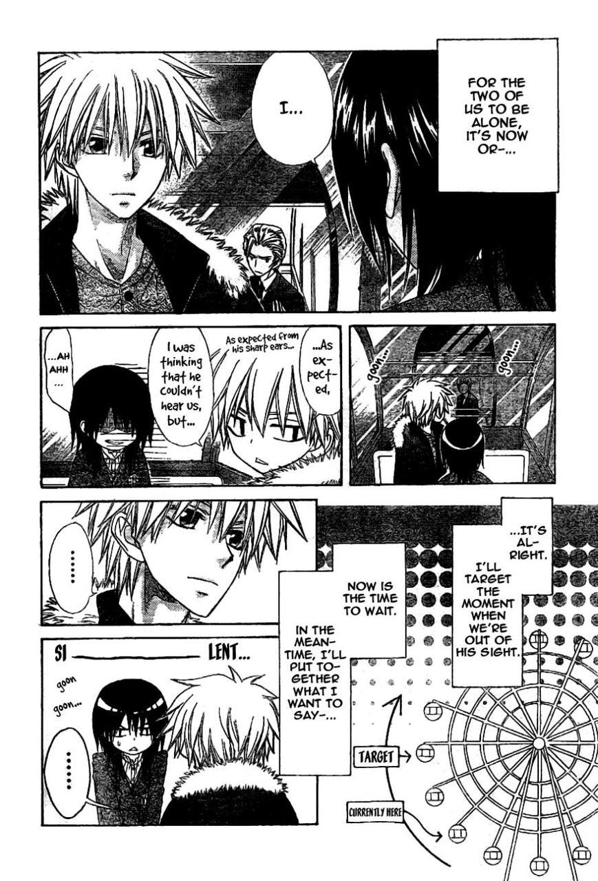 Kaichou Wa Maid-sama! 57 Page 3