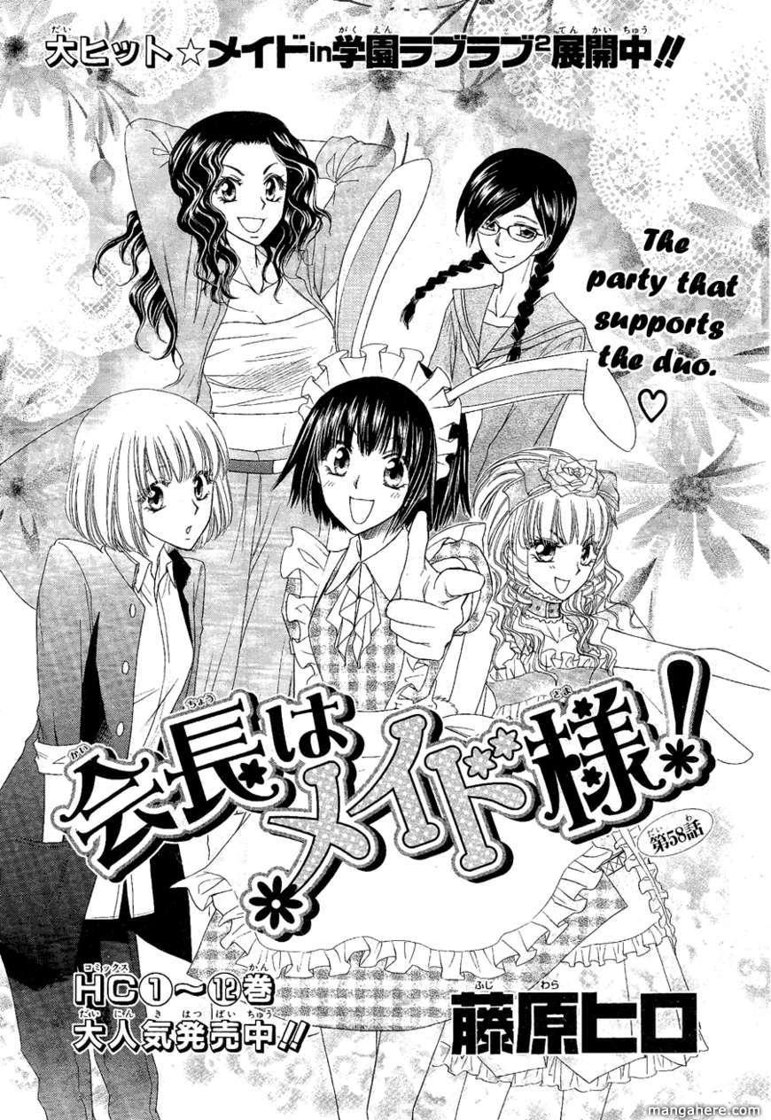 Kaichou Wa Maid-sama! 58 Page 2