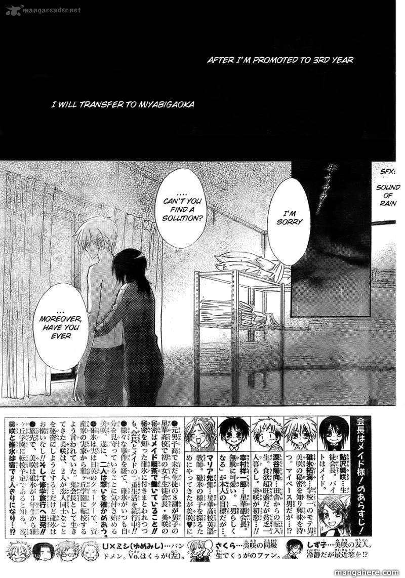 Kaichou Wa Maid-sama! 62 Page 3