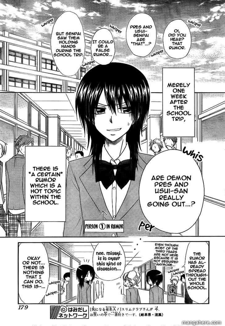 Kaichou Wa Maid-sama! 63 Page 3