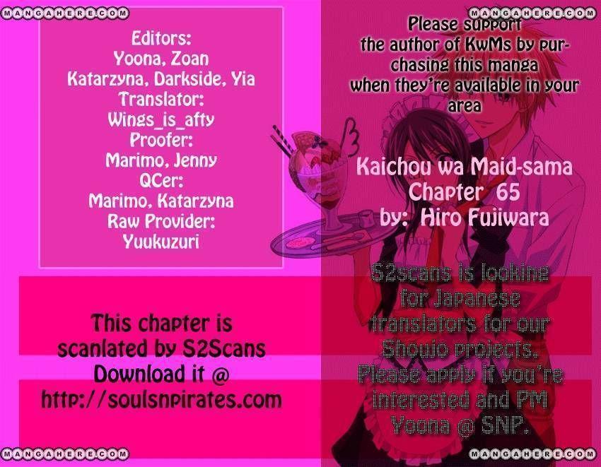 Kaichou Wa Maid-sama! 65 Page 1