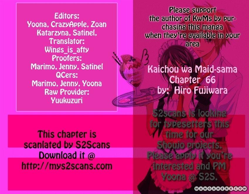 Kaichou Wa Maid-sama! 66 Page 1