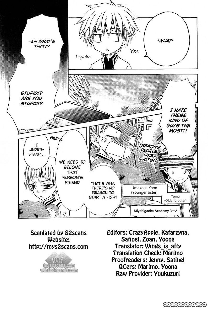 Kaichou Wa Maid-sama! 66 Page 3