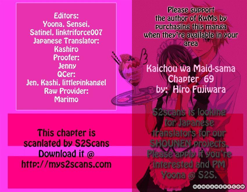 Kaichou Wa Maid-sama! 69 Page 1