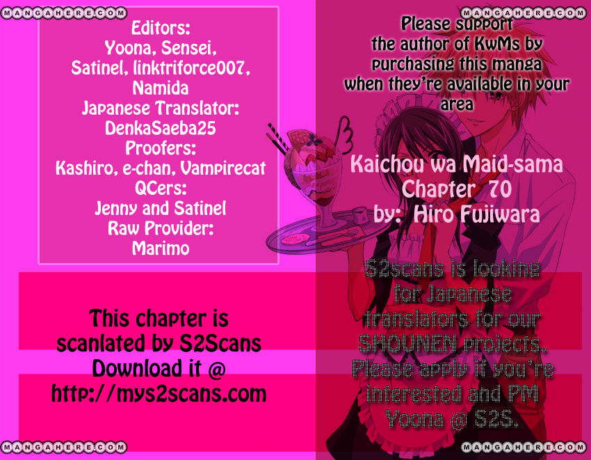 Kaichou Wa Maid-sama! 70 Page 1