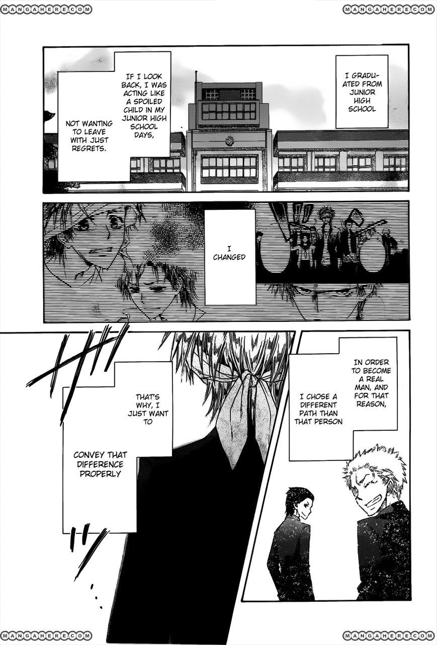 Kaichou Wa Maid-sama! 71.5 Page 3