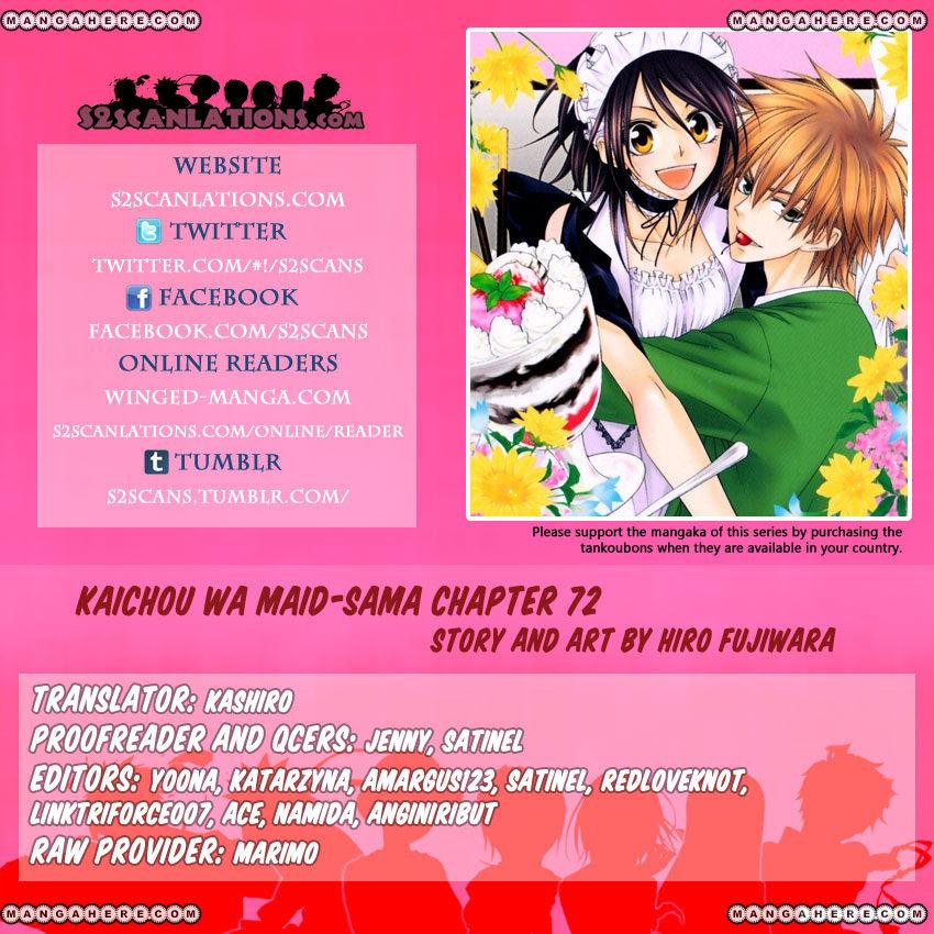 Kaichou Wa Maid-sama! 72 Page 1