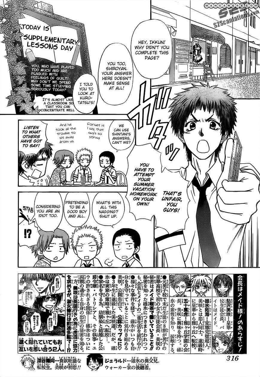 Kaichou Wa Maid-sama! 76 Page 3