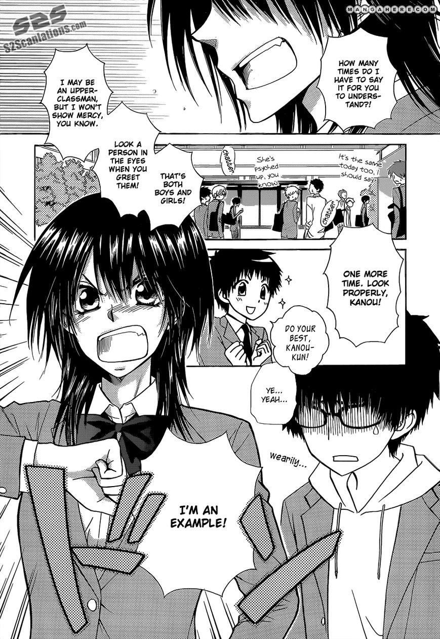 Kaichou Wa Maid-sama! 81 Page 3